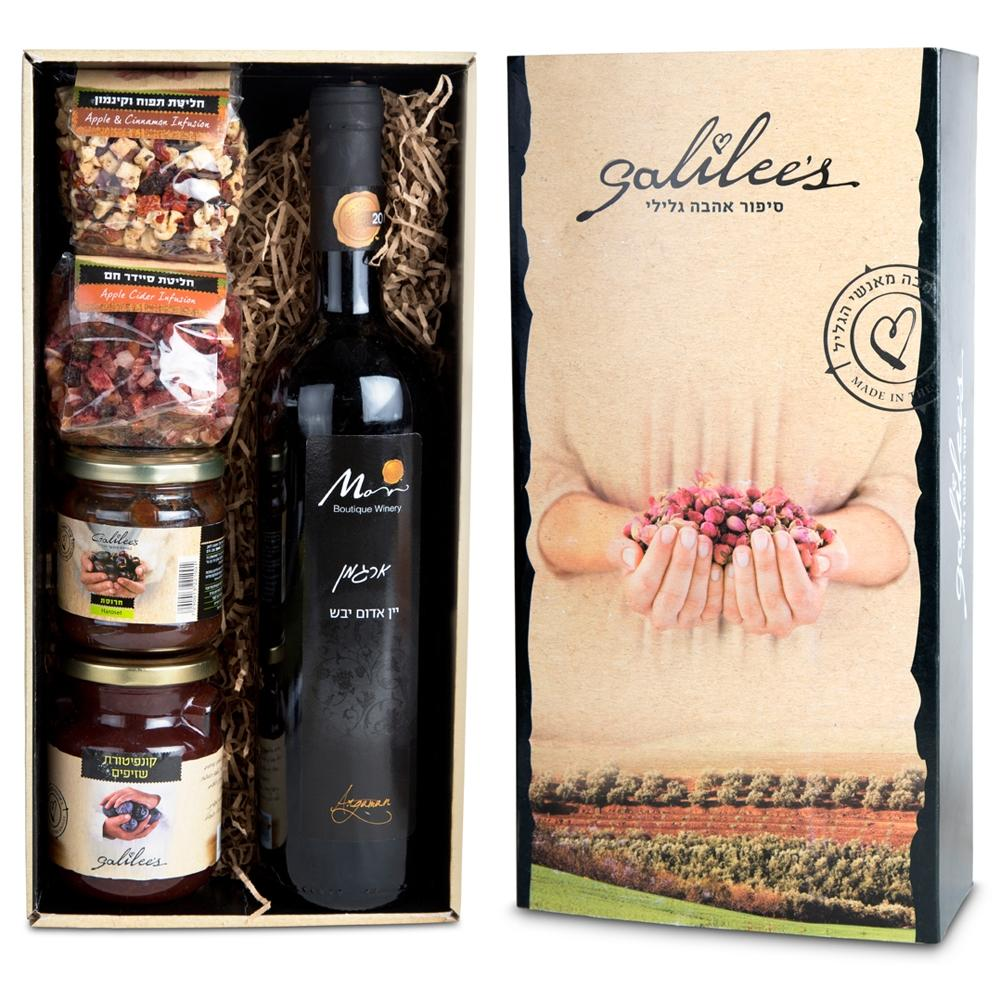 Galillee-Exclusive-Assorted-Gift-Box---Wine-Teas