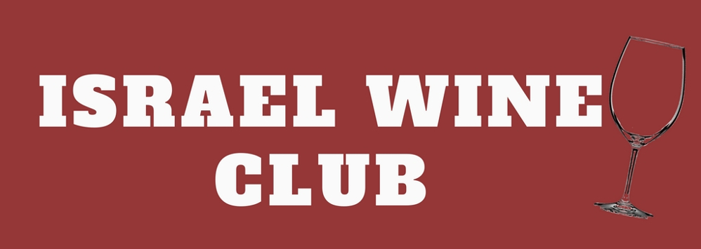 Israel Wine Club(2)