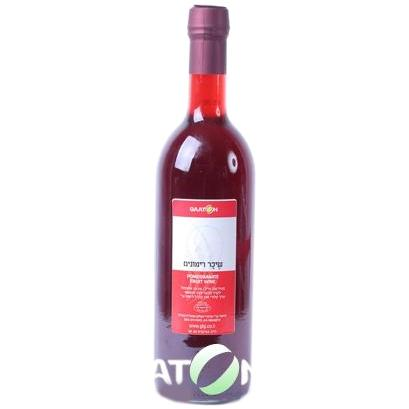 Pomegranate--Wine-750