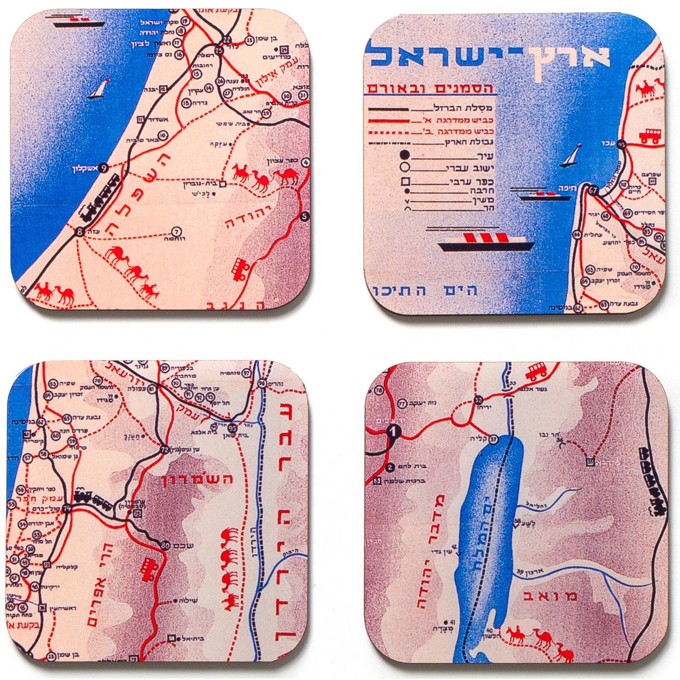 coaster-set-retro-map-of-israel